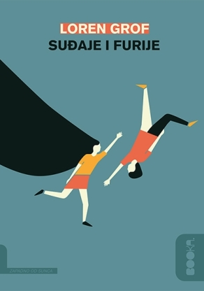 sudjaje_i_furije_vv